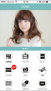 blog アプリ